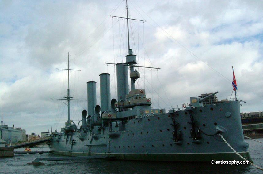 Aurora Battleship