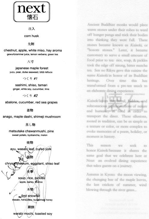 next-kaiseki-menu
