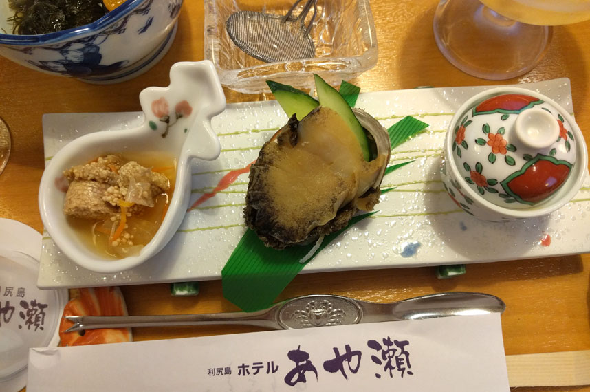 hotel-ayase_2d-appetizer