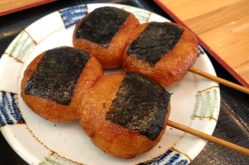 kameichi-yakimochi