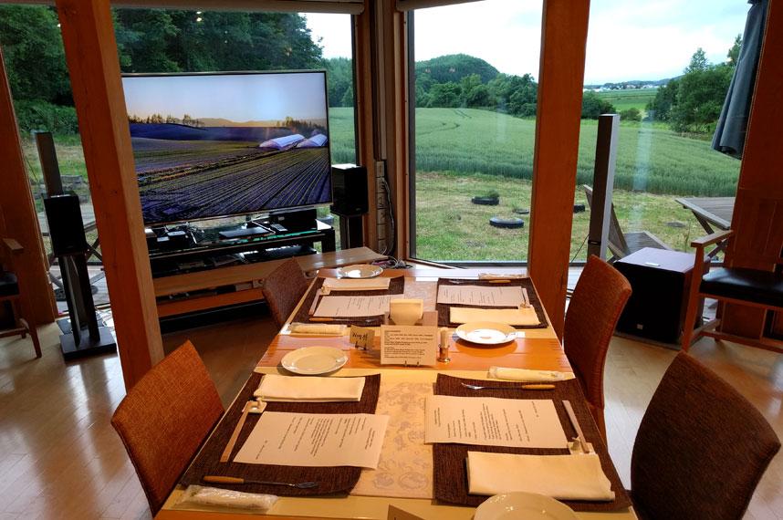 tefutefu-diningroom