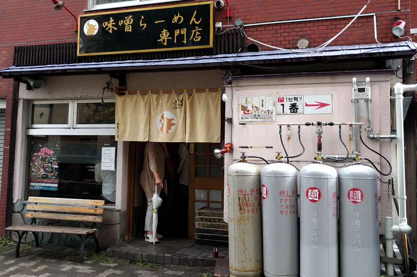 okami-soup-store