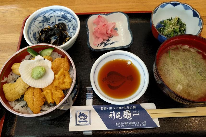 kameichi_uni_set