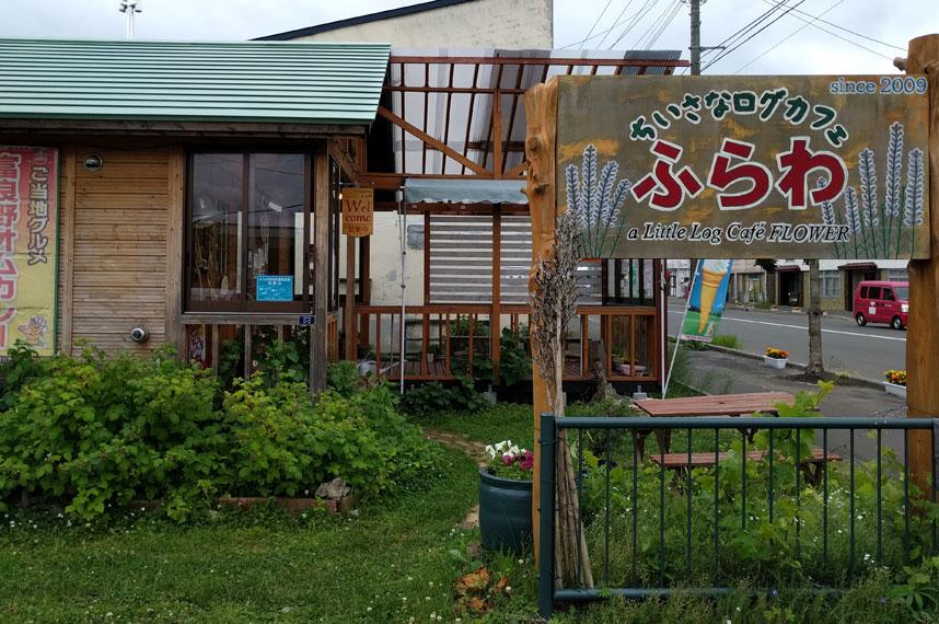 alittle-log-cafe-flower