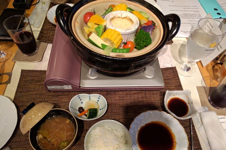 tefutefu-fondue