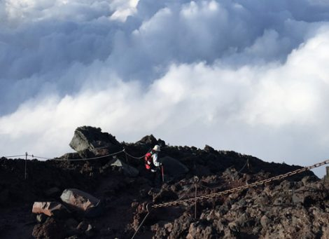 Life Lessons Learned From Climbing Mount Fuji in Japan