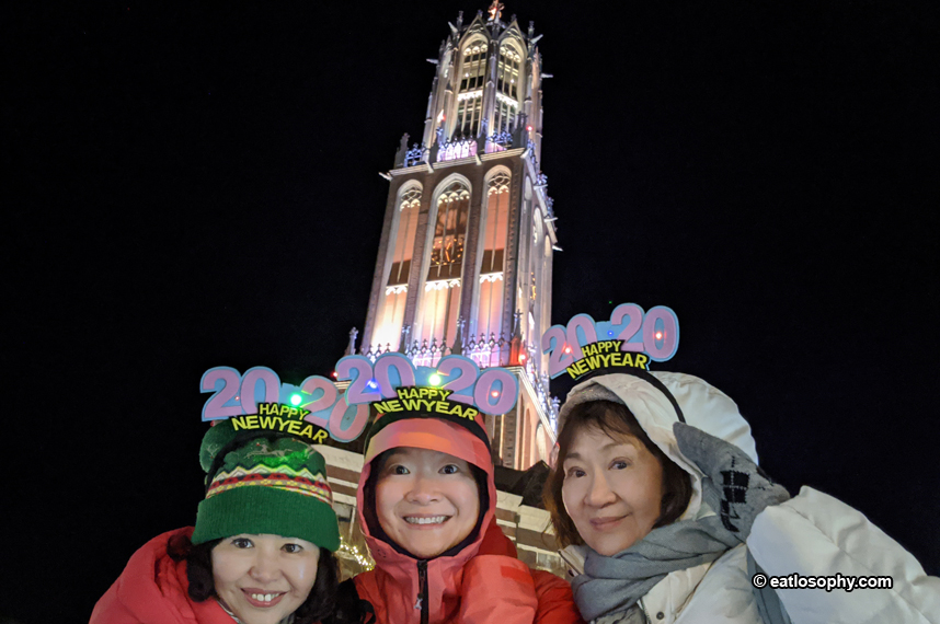 tower city in  huis Ten Bosch