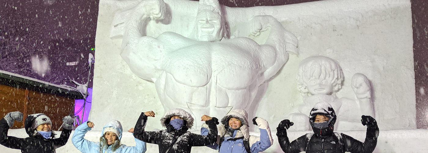 The 71st Sapporo Snow Festival