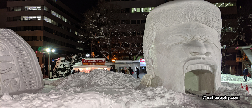 The 71st Sapporo Snow Festival 第71 回さっぽろ雪まつり